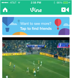 vine opening screen